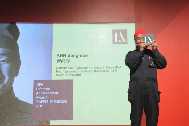 Ahn Sang Soo, Photo courtesy of BODW