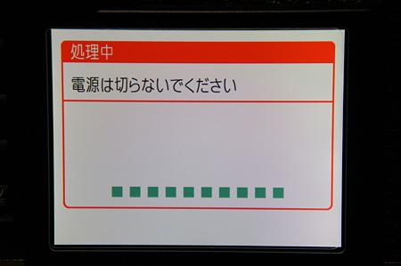 富士フイルム X100 ファームアップ 4