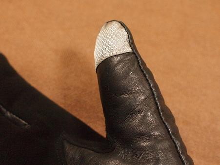 Authen glove3