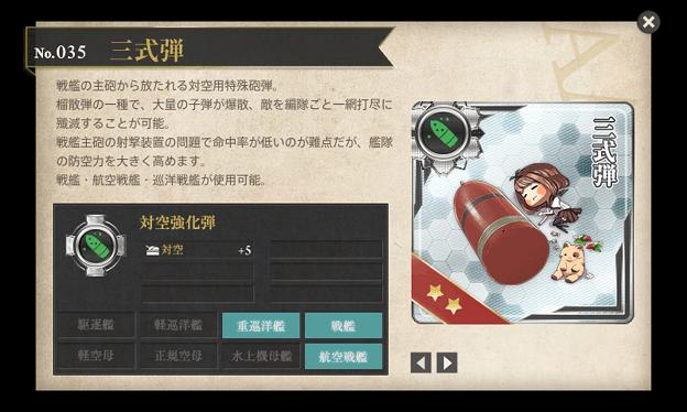 sansiki_1