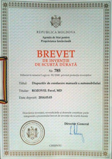 BREVET DISPOZITIV DE CONDUCERE MANUALA