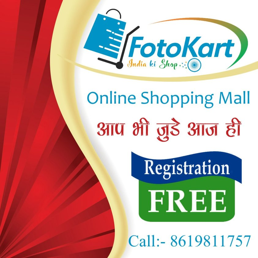 Fotokart-India ki digital haat -online selling and buying anything from anywhere