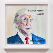 Cowards George W Bush Mnuchin _ Mnuchin(2025), William Powhida, After 'After the Contemporary'; Image courtesy of Charlie James Gallery