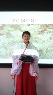 Mochi- Snacks made with Yomogi Plant. Photo Credit Tomoko Tanuma.