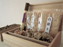 mogusa with incense