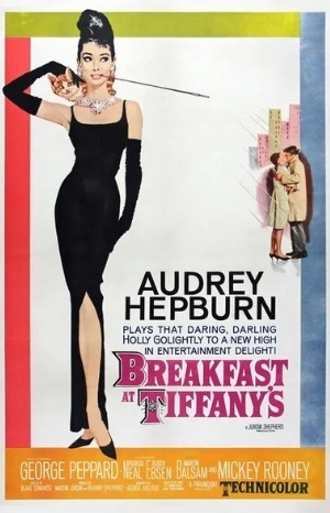 Classic Movie Poster - Breakfast at Tiffany's (1961)