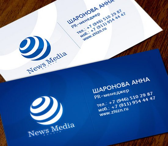business_card_designs_34.jpg