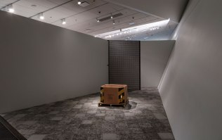 2017, Porcelain, concrete, metal, cardboard, & audio, Photo by Jeff Well. Courtesy of the Denver Art Museum