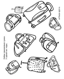 сумки, багаж, путешествие с детьми