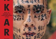 Beginning this month, we have the privilege of distributing for The Metropolitan Museum of Art a magnificent new book entitled Ink Art: Past as Present in Contemporary China by Maxwell […]