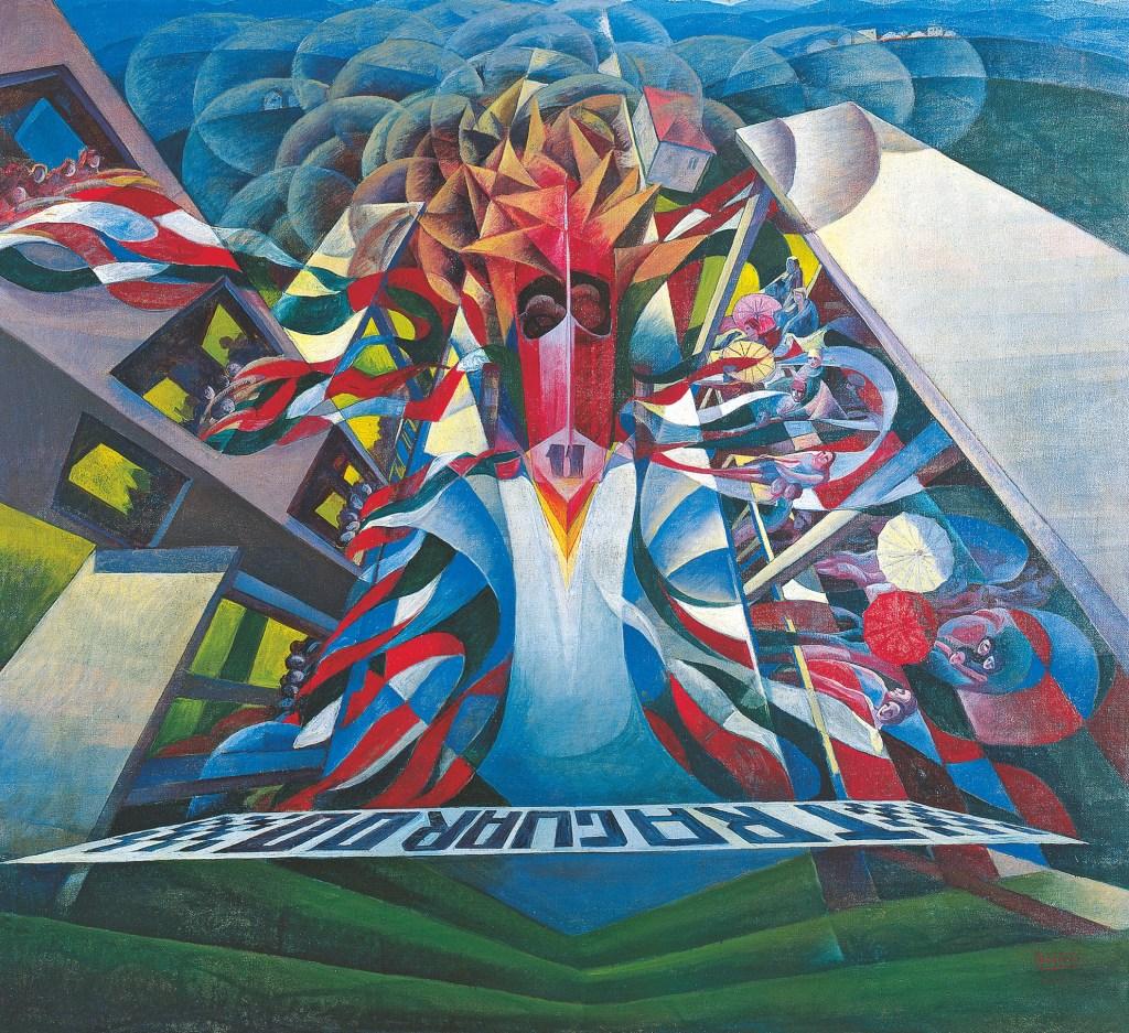 Gerardo Dottori, Triptych of Speed: The Arrival (Trittico della velocità: L'arrivo)