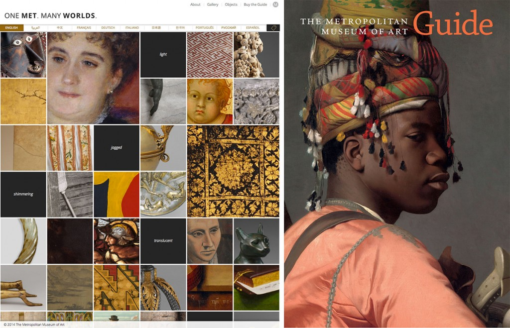 Left: The homepage of One Met. Many Worlds. Right: The cover of The Metropolitan Museum of Art Guide