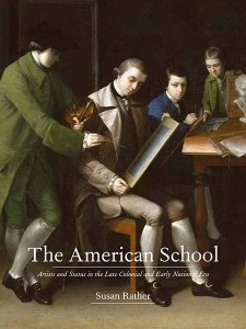 American school jacket #1