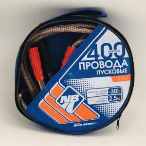 Провода прикуривателя NOVA Bright 400А (силикон) в сумке 2,5м.