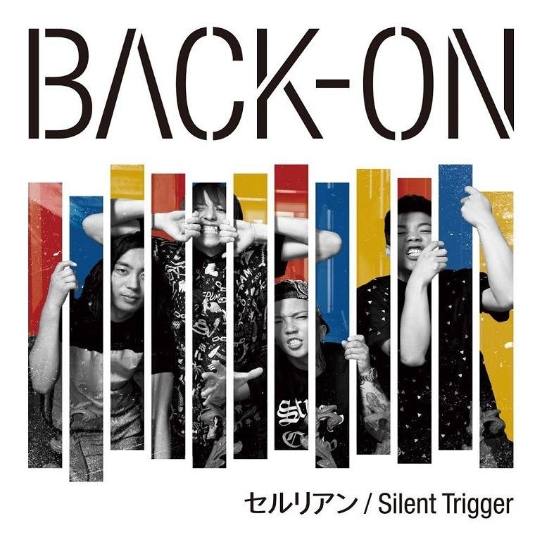 Image: Back-On - Cerulean / Silent Trigger, Japan CD, Music News