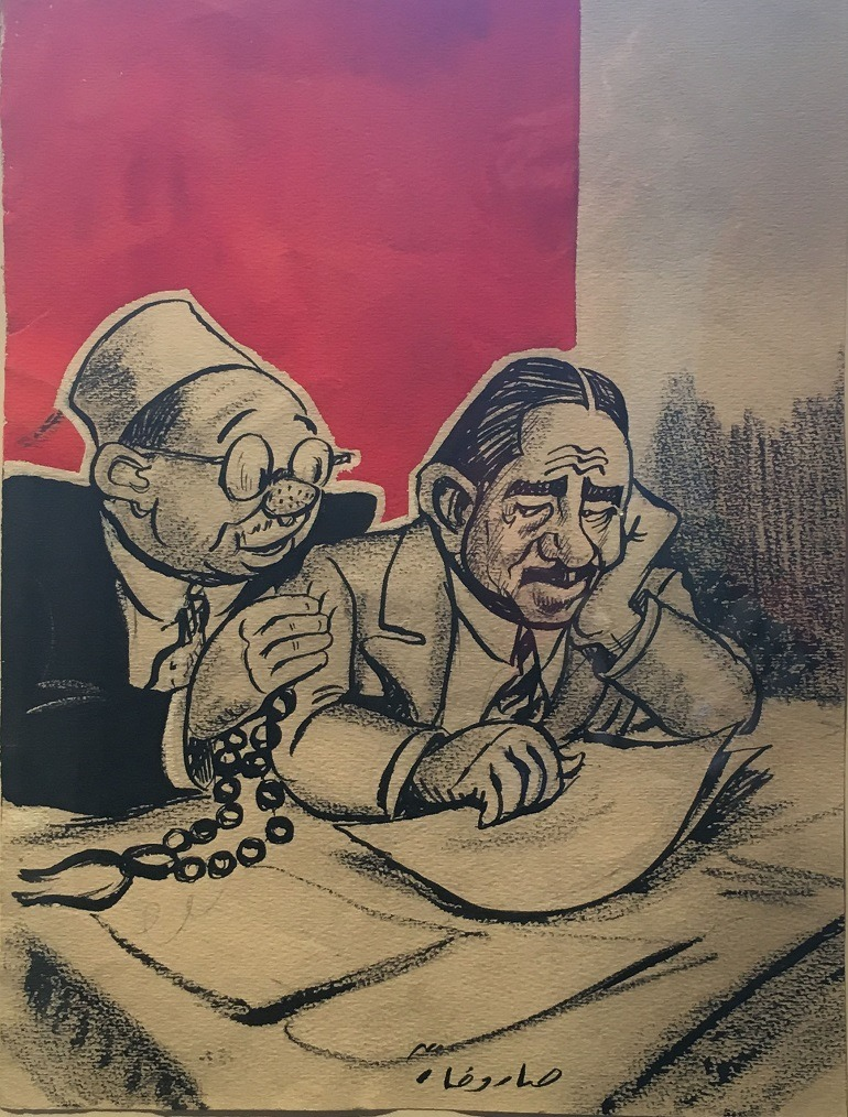 Image: Egyptian Effendi and Ali Maher Pacha by cartoonist Alexander Saroukhan, whose cartoons helped shaped Egypt's political system