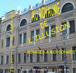 illusions-copie.jpg