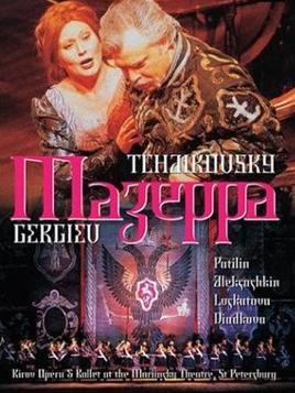 mazeppa1