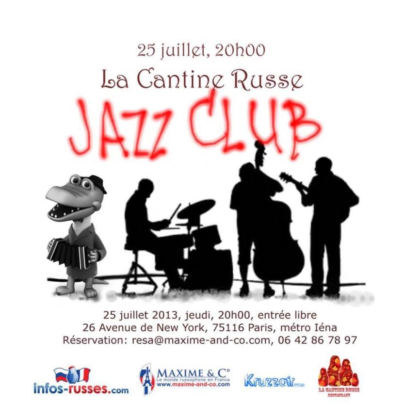 Jazz club 25 juillet 13