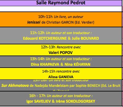 Salle Raymond pedro