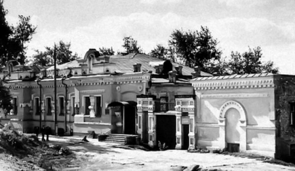 Ipatiev House, Ekaterinburg, Russia