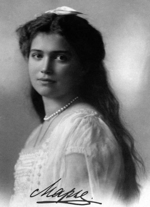 Maria Nicolaievna