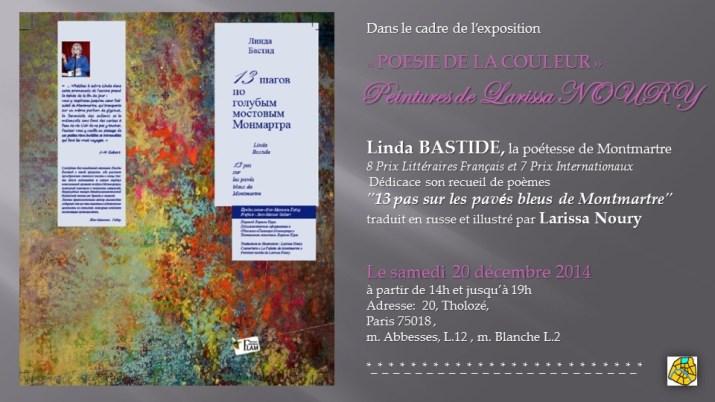 Invitation au dedicace de Linda Bastide expo Larissa Noury 20.12.2014 (1)