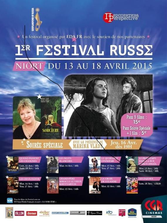 Festival cinéma Niort