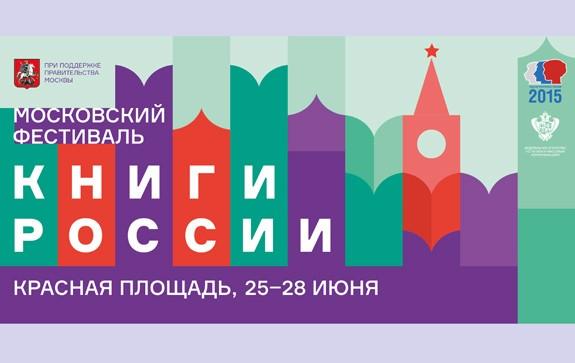 logo575-575x363
