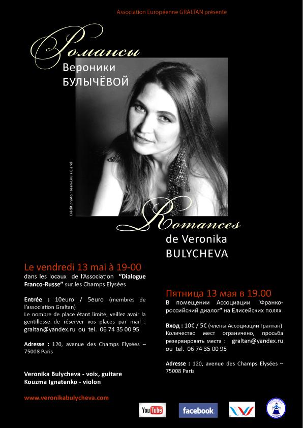 Romances-de-Veronika-Bulych