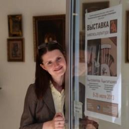 Anna-Vitalevna-Polikarpov-400x400
