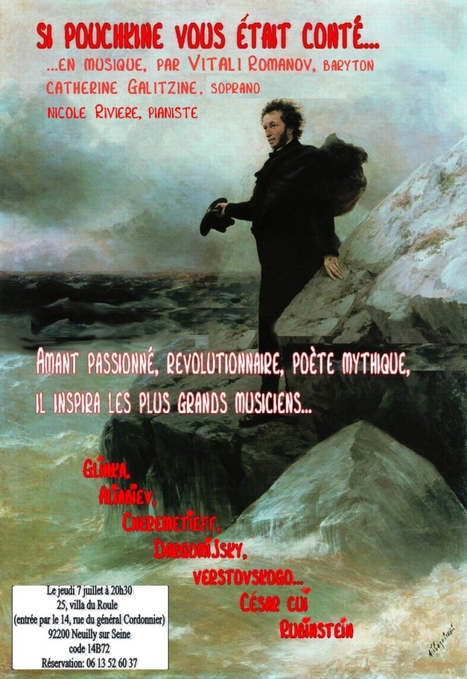 Pushkin_farewell_to_the_sea1