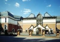 Galerie trétiakov