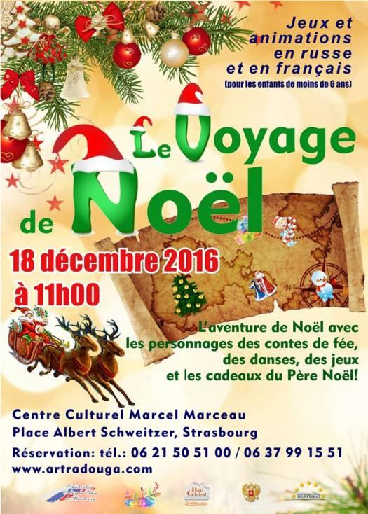 2016-12-18-dim-11h-voyage-de-noel-affiche-fr
