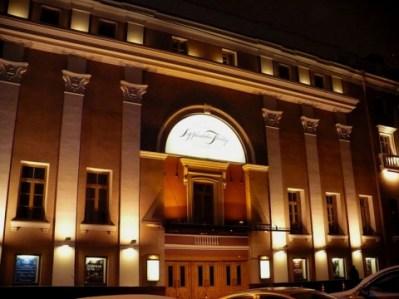 teatr_stanislavskogo_moskva_jpg_1347530177