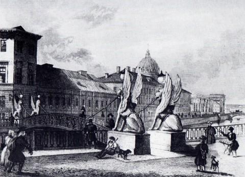 Pont 1834