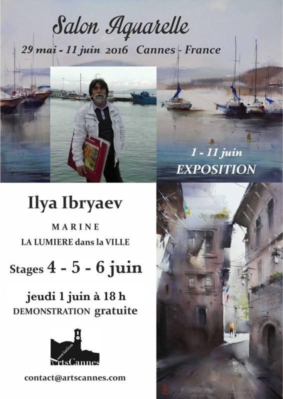 expo Ilya Ibryaev