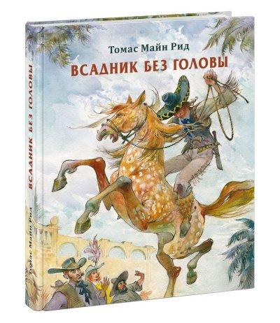 novinki - Книги июля, которые вы могли пропустить -