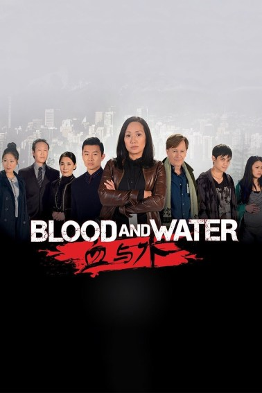 Blood and Water (2021)