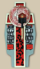 3. terč: 09.04.1989 MASAKER / TBILISI,GRUZÍNSKO 122,5x60, sololit na ráme, akryl, asambláž / ready-made Politické, vojenské a pohrebné predmety krvavého potlačenia demonštrantov Sovietskou armádou 3. ціль: 09.04.1989 РІЗАНИНА / ТБІЛІСІ, ГРУЗІЯ 122,5x60x8, оргалит на рамі, акрил, aссамбляж / ready made Політичні, військові та похоронні об'єкти кривавого придушення демонстрантів солдатами радянської армії 3rd target: MASSACRE ON APRIL 9, 1989 / TBILISI, GEORGIA 122,5x60x8, fibreboard on a frame, acrylic, assemblage / ready-made Political, military and funeral articles of the bloody suppression of the demonstrators by the Soviet Army
