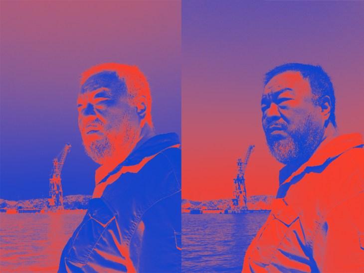 Mucem_Ai_Weiwei_PO_0.jpg