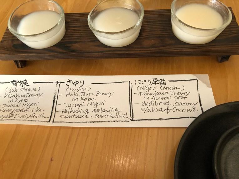 suzukis sushi 5