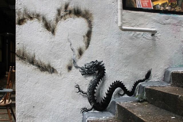 El Street Art de Pejac 4