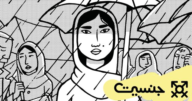 ser mujer iran 4