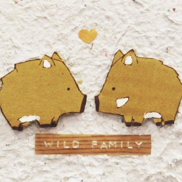 Quadretto familia di cinghiali · Arte Green