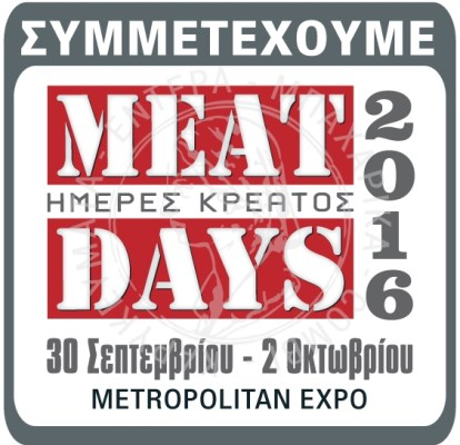 Meat Days 2016