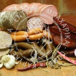 Σεμινάρια παρασκεύης Παραδοσιακών προϊόντων κρέατος