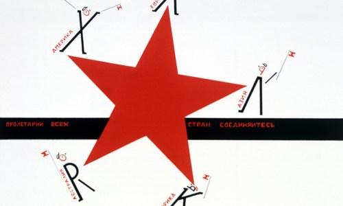 El Lissitzky. Proletários de todos os países se unam! RIA Novosti