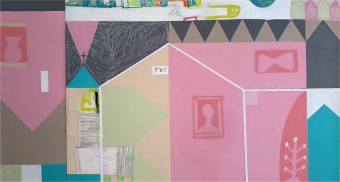 Antonio Bokel, A Vila, 2019, acrílica sobre tela, 140 x 280 cm