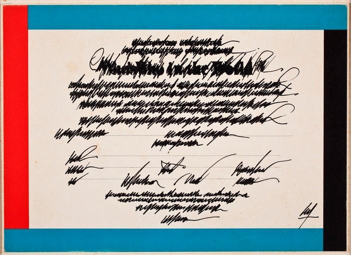 Série Anti-Letra: Sem título (1970)